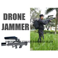 Cheap Long Range Wireless Drone Signal Jammer For Personal Protection , 15 Watts Power wholesale