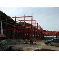 Cheap Structural Steel Building Workshop , Waterproof Hot Dip Galvanized Fabricated Steel Buildings for sale