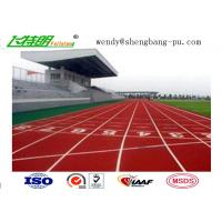 Cheap Preformed Running Track Sports Flooring Prefabricated Athletic Track IAAF Certificated for sale