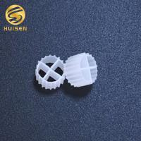 China Sewage Treatment Plant HDPE K1 Micro Filter Media Mbbr Biofilm Carrier on sale