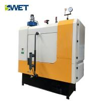 Buy cheap New Type Automatic Industrial Steam Boiler For Extration Industry from wholesalers