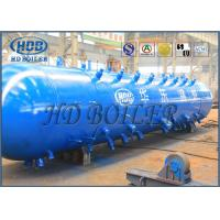 Cheap High Pressure Water Tube Boiler Steam Drum For 75 T / H Indonesia EPC Project wholesale