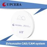 Cheap Dental SuppliesHigh Translucency Zirconia CAD CAM HT White 1400Mpa for sale