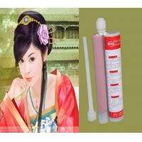 Buy cheap injection epoxy adhesive, horse injection, b12 injection, slimming injection, from wholesalers