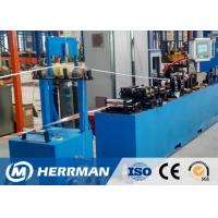 Buy cheap Metallic Pipe Corrugated Pipe Line , HV Corrugated Pipe Machine For Fire from wholesalers