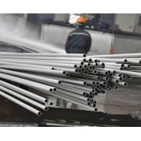Cheap ASTM A249 Welded Steel Tube for sale