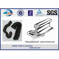 Cheap 60Si2Mn Material Russian Rail Anchor P65 Anticreeper For Rail Fixation for sale