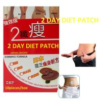 Cheap ABC belly slimming patch wholesale supplier for sale