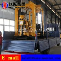 Cheap XYC-3 Vehicle Type Hydraulic Core Drilling Rig Water well drilling machine for sale for sale