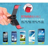 Cheap PVC Universal expansion pipe Vehicle holder for iPhone 4S / 5S Samsung Galaxy BlackBerry for sale