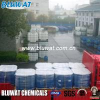 Cheap Water Purifying Chemicals Polymer Coagulant of Polyelectrolyte Equivalent To Floquat Coagulant for sale