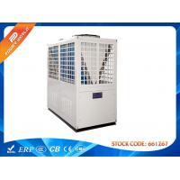 Cheap High temperature air to water heat pump hot water up to 85 celsius for industry  13.8kw~82.6kw heating capacity for sale