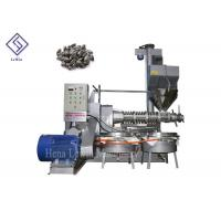 China Peanut / Rapeseed Screw Oil Press Machine Oil Press Extractor High Oil Yield on sale
