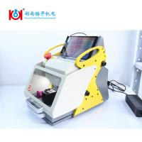 Buy cheap Kukai Update Online Auto Key Cutter Multi Function With CE Certificate from wholesalers
