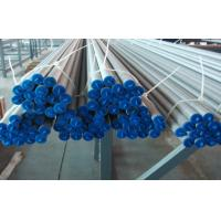 Buy cheap Hot Rolled Seamless Stainless Steel Tubing from wholesalers