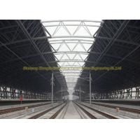Cheap High Reputation Prefabricated Steel Frames Waiting Room Steel Shed Buildings for sale