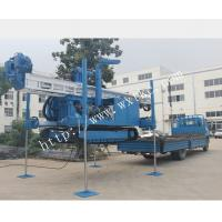 Cheap YDL-300DT water well drilling rig geothermal drilling machine deep hole drill rig multifunctional full hydraulic for sale