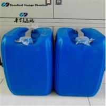 Cheap UPS (3-(amidinothio)-1-propanesulfonic acid) CAS:21668-81-5  Molecular formula:C4H10N2O3S2 for sale