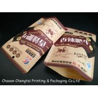 Cheap Kraft Paper Matte Surface Free Standing Punch Bag Three Layer For Snack Packaging for sale