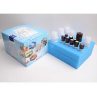 China Quick ELISA Assay Zeranol ELISA Test Kit High Recovery Rate For Shrimp on sale