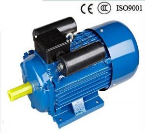 Cheap B Class Insulation AC Asynchronous Motor Servo Gear Motor 2 Hp 1450rpm for sale