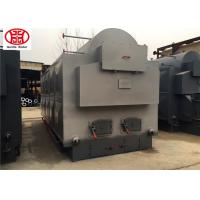 Cheap Fixed Grate Industrial Biomass Steam Boiler For Rice Mill Easy Operation for sale