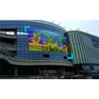 Cheap IP65 Waterproof Transparent LED Display Screen , 7000 nits Brightness LED Backdrop Curtain for sale