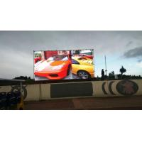 Cheap Energy Save Outdoor Led Advertising Screens Wall Mounted RoSH Certification for sale