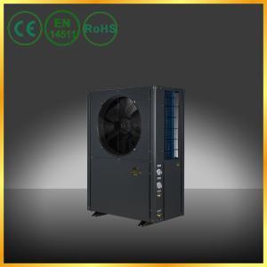 Cheap Compressor Air Source EVI Heat Pump Environmental Friendly for sale