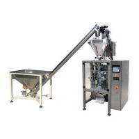 Cheap Fruit Jam And Chilly Sauce Filling Sealing Factory Machines Automatic Liquid Mixing Machine for sale