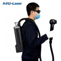 Cheap 100W Backpack Portable Laser Cleaning Rust Removal Machine for sale