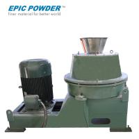 China Nonmetal Turbo Mill Calcium Carbonate Coating Machine High Activation Index on sale