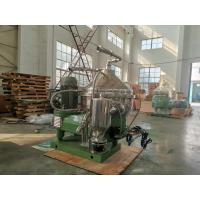 Buy cheap Durable Stainless Steel Cream Separator / Industrial Centrifugal Cream Separator from wholesalers