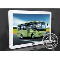 Buy cheap 23.6 Inch Metal Shell Elegant Wall Mount Bus Media Player USB Advertising Update from wholesalers
