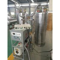 China 0.75KW Power Oxygen Concentrator Parts LNG Gas Cylinder Vacuum Detecting Equipment on sale