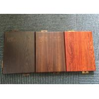 Quality Wooden Like Color Aluminum Panels For Curtain Curtain Wall Decoration wholesale