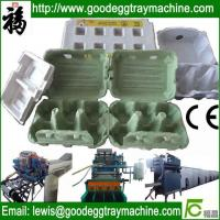 Cheap Energy-saving pulp moulding machine for sale