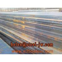 China 718H steel sheet on sale