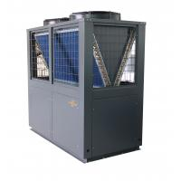 Cheap 81.2 KW Low Ambient Air To Water Heat Pump for heating cooling and hot water for sale