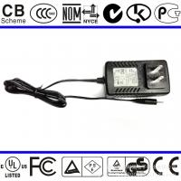 Cheap High efficiency Switching Power Adapter china supplier for sale