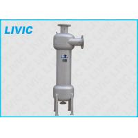 Cheap Liquid Solid Separation Equipment High Efficiency For Raw Water VS Seires wholesale