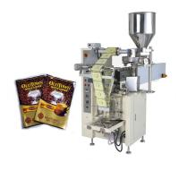 Cheap Auger filler ice cream Powder milk pouch packing machine for sale