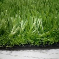 Cheap Decoration Artificial Turf Grass SBR LaTeX Coating With 16800 Density for sale
