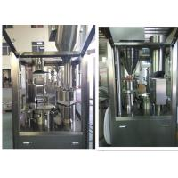 Cheap Encapsulation Automatic Capsule Filling Machine FOR Pharmaceutical for sale
