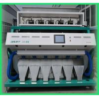 Cheap CCD soybean color sorter /separator machine in china for sale