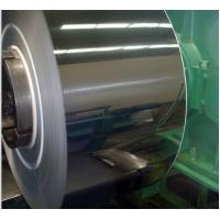 Cheap 2B BA and HV160-400, SUS420 martensitic cold rolled stainless steel rolls / coil for sale