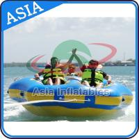 Cheap Sealed Towable 4 Person Inflatable Boats Yellow / Blue Rolling Donut Boat wholesale