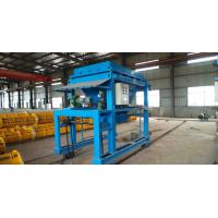 Cheap Autoclaved Aerated Concrete Mixing Equipment Concrete Production Line for sale