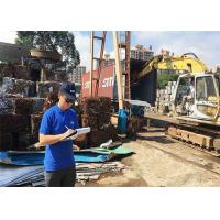 Cheap Independent  Container Loading Supervision for sale