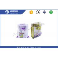 Cheap White Laminated PP Woven Rice Bag 30kg Load High Tensile Strength Dust Proof for sale